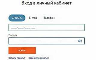 Негосударственный пенсионный фонд Стальфонд: объединение с НПФ Будущее и проверка пенсионных накоплений