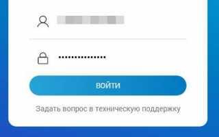 Личный кабинет Газ Смородина Онлайн