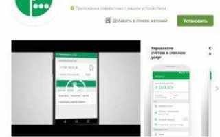 Мегафон Тверь — тарифы, официальный сайт, личный кабинет