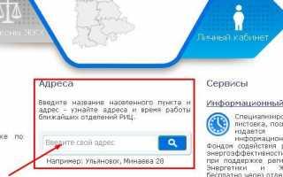 Ульяновск. Оплата ЖКХ