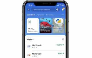 Как зайти в личный кабинет Сбербанк Онлайн, зарегистрироваться и подключить мобильный банк