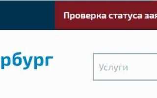 МФЦ в СПб и Ленинградской области: адрес официального сайта, телефоны, карты