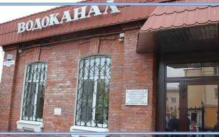 Как передать показания счетчика за воду в Ярославле (Ярославская область)