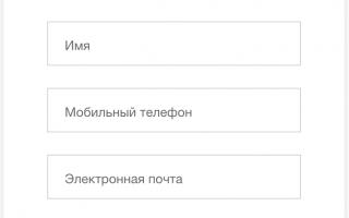 ПФР Тульская область Личный Кабинет — Официальный сайт