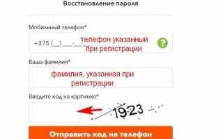 Как зарегистрироваться в игре «Удача в придачу!» от Евроопта