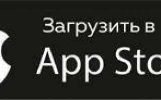 Горячая линия Байкал Сервис, как написать в службу поддержки?