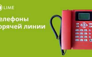 Банковские Реквизиты и телефон горячей линии. Отзывы клиентов.