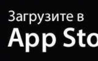 """Кредитная карта """"Золотая рыбка"""" от ОТП Банка – регистрация, бонусы"""