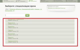 Запись на прием к врачу в Рязани: через интернет, по телефону