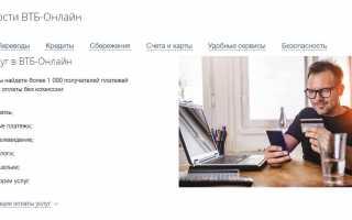 «Банк Москвы» вход в личный кабинет