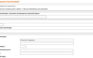 Личный кабинет x5 Retail Group — как зарегистрироваться, активировать карту