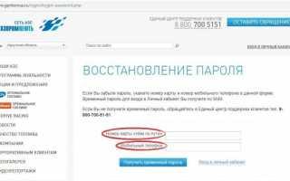 Дисконтные карты «Газпром» — выгодный способ экономии на топливе