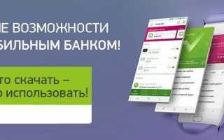 Личный кабинет ОСАГО и КАСКО «Ренессанс Страхование» — Вход и Регистрация