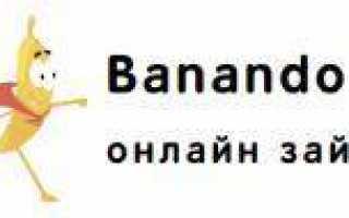 Banando снимает деньги с карты — как отключить и вернуть деньги