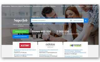 Поиск работы в России, свежие вакансии