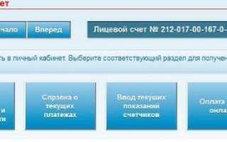 КВЦ личный кабинет — инструкция для авторизации пользователя