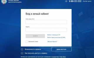 Бесплатный номер  телефона горячей линии Налоговой службы России
