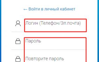 Межрегионгаз Газпром вход