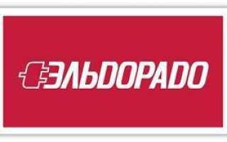Как оплатить «Пакет единый» 1200 руб Триколор ТВ?