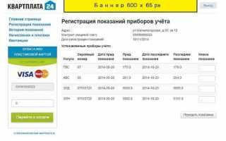 KVP24 ru личный кабинет