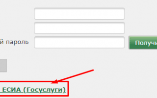 Личный кабинет «РЕСО Гарантия» – вход и регистрация на официальном сайте