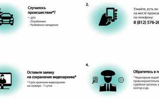 О предоставлении технических паспортов КСОБ
