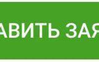 ОТП Банк: вход личный кабинет ОТП Директ
