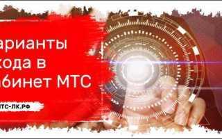 Подключить домашний интернет МТС г. Тюмень