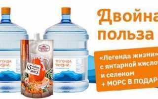 Доставка воды «Легенда жизни — Барнаульская водяная компания» (Россия, Алтайский край) — отзывы