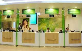 Сбербанк Онлайн — Платежи и переводы