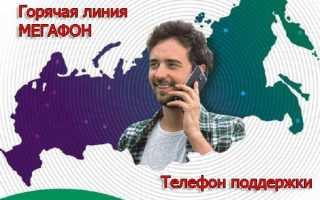 Платные подписки Мегафон: как проверить и отключить