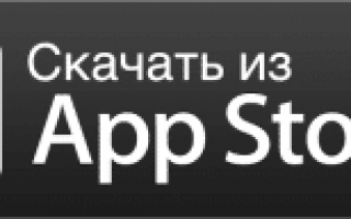 Обзор системы интернет банкинга РНКБ для физических лиц