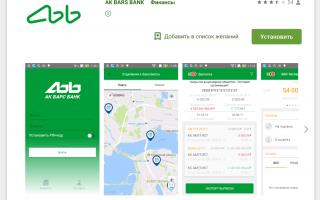 «Ак Барс Банк»: вход в личный онлайн-кабинет юридического лица