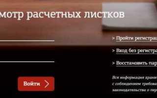 ДЖО МО РФ. Департамент жилищного обеспечения Министерства обороны РФ