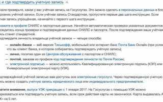 Госуслуги РФ — Республика Башкортостан вход в личный кабинет