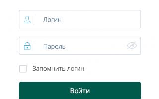 Банк Кольцо Урала личный кабинет