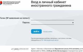 Получить логин и пароль в ММЦ