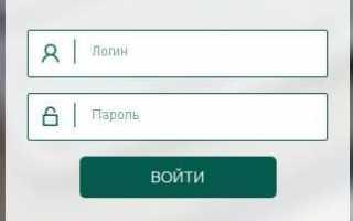 Уралпромбанк: вход в личный кабинет