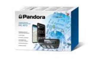 Официальный сайт сигнализации Pandora и Pandect