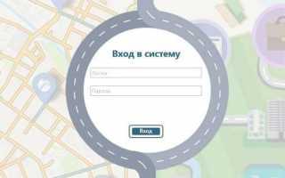 Система контроля дорожных фондов начала работу в тестовом режиме