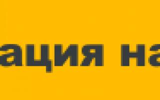 MelBet — регистрация и вход в личный кабинет на официальном сайте конторы
