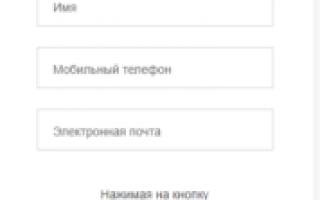 Личный кабинет Госуслуги Бердск – официальный сайт, вход, регистрация