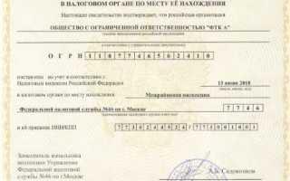 Личный кабинет ФТС России (Участник ВЭД)