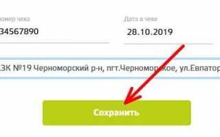 """Акция ТЭС """"Погнали за авто!"""" Розыгрыш автомобиля в Крыму за регистрацию чека на promo.td-tes.com!"""