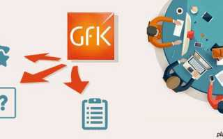 Мобильное приложение GfK SmartScan — заработок на андроид