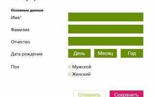 Магазин Малинка — бонусы и привилегии для покупателей