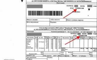 Mos.ru — Показания счетчиков воды