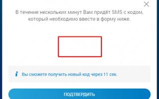 Газпром межрегионгаз Тамбов