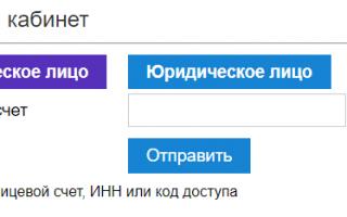 МУП В«ВодоканалВ» г. Волжский — Официальный сайт