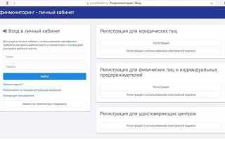 Личный кабинет участника финансового рынка — онлайн-сервис Банка России